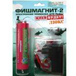 «Фишмагнит-2» люкс (Вариант 2)