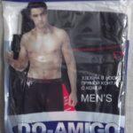 Кальсоны Amigo утепленные (Состав: 70% хлопок + 20% полиэстер + 10% эластан) XL