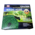Шланг поливочный Magic Hose 15 метров