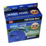 Шланг поливочный Magic Hose 22,5 метров