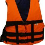 Спасательный жилет  М3, взрослый, цвет жилета сигнальный, 3XL ( до 140 кг)