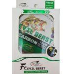 Леска Evil Beast Carbon